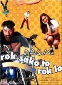 Rok Sako To Rok Lo (2004) Songs Lyrics