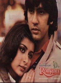 Romance (1983) Songs Lyrics