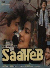 Saaheb (1985) Songs Lyrics