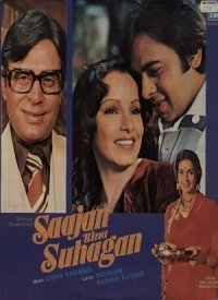 Saajan Bina Suhagan (1978) Songs Lyrics