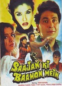 Saajan Ki Baahon Mein (1995) Songs Lyrics
