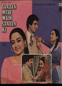 Saajan Mere Main Saajan Ki (1980) Songs Lyrics