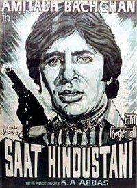 Saat Hindustani (1969) Songs Lyrics
