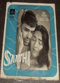 Saathi (1968) Songs Lyrics