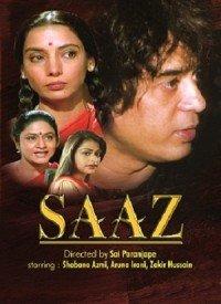 Saaz (1998) Songs Lyrics