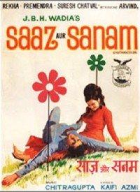 Saaz Aur Sanam (1971) Songs Lyrics