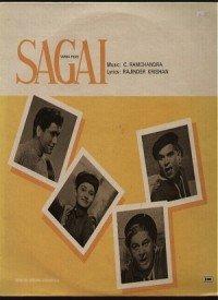 Sagai (1951) Songs Lyrics