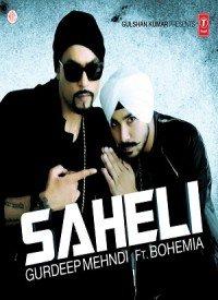 Saheli (2014) Songs Lyrics