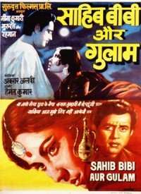 Sahib Bibi Aur Ghulam (1962) Songs Lyrics
