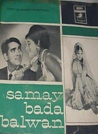 Samay Bada Balwan (1969) Songs Lyrics