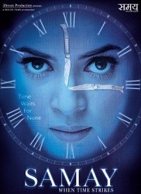 Samay: When Time Strikes (2003) Songs Lyrics