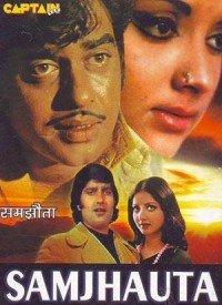 Samjhauta (1973) Songs Lyrics