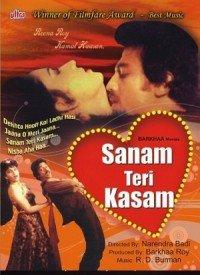 Sanam Teri Kasam (1982) Songs Lyrics