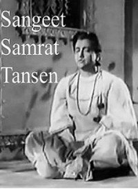 Sangeet Samrat Tansen (1962) Songs Lyrics