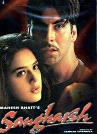 Sangharsh (1999) Songs Lyrics