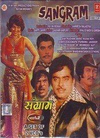 Sangram (1976) Songs Lyrics