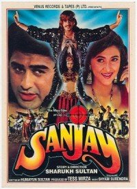 Sanjay (1995) Songs Lyrics