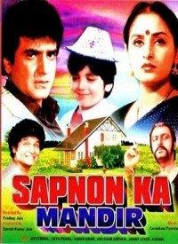 Sapnon Ka Mandir (1991) Songs Lyrics