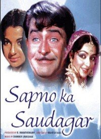 Sapnon Ka Saudagar (1968) Songs Lyrics