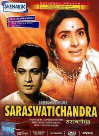 Saraswatichandra (1968) Songs Lyrics