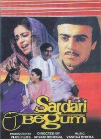 Sardari Begum (1996) Songs Lyrics