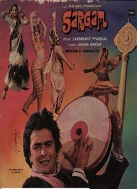 Sargam (1979) Songs Lyrics