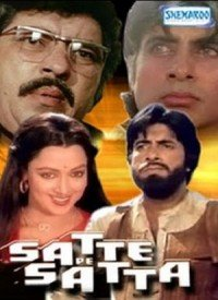 Satte Pe Satta (1982) Songs Lyrics