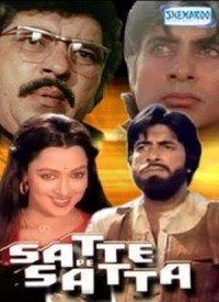 Satte Pe Satta (1982) Songs Lyrics