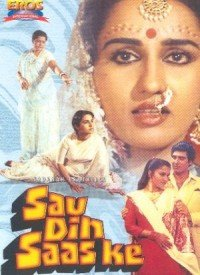 Sau Din Saas Ke (1980) Songs Lyrics