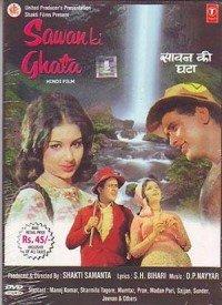 Sawan Ki Ghata (1966) Songs Lyrics