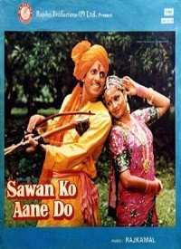 Sawan Ko Aane Do (1979) Songs Lyrics