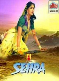 Sehra (1963) Songs Lyrics