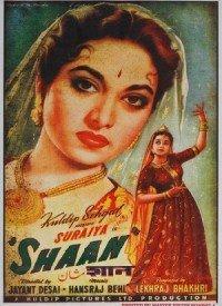 Shaan (1950) Songs Lyrics