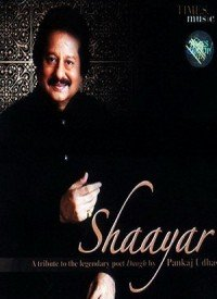 Shaayar (2010) Songs Lyrics