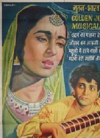 Jeena teri gali mein songs download | jeena teri gali mein songs.