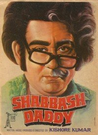 Shabhash Daddy (1979) Songs Lyrics