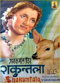 Shakuntala (1943) Songs Lyrics