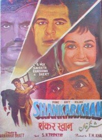 Shankar Khan (1966) Songs Lyrics