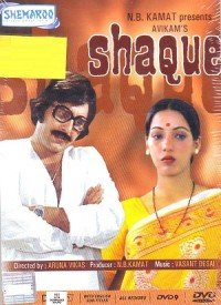 Shaque (1976) Songs Lyrics