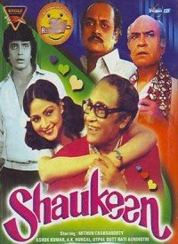 Shaukeen (1982) Songs Lyrics