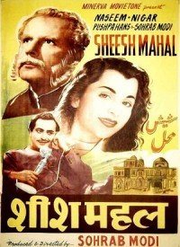 Sheesh Mahal (1950) Songs Lyrics