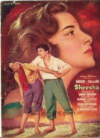 sheesha 1952 songs lyrics latest hindi songs lyrics