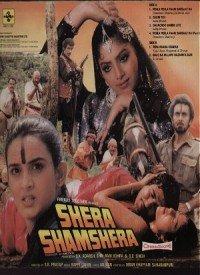 Shera Shamshera (1990) Songs Lyrics