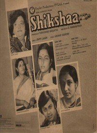 Shikshaa (1979) Songs Lyrics