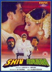 Shiv Raam (1991) Songs Lyrics