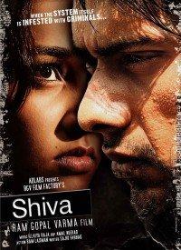 Shiva (2006) Songs Lyrics