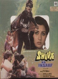 Shiva Ka Insaaf (1985) Songs Lyrics