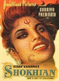 Shokhiyan (1951) Songs Lyrics