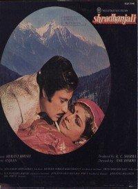 Shradhanjali (1981) Songs Lyrics