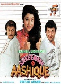 Chum loon hont tere mp3 download atlost.